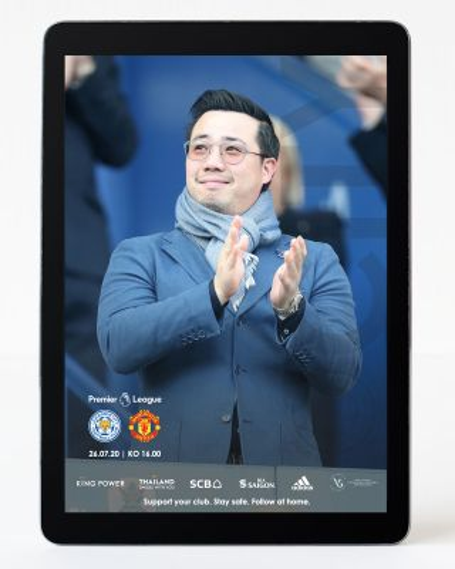 Digital Matchday Magazine - Leicester City v Man United